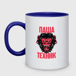 Паша Техник_3