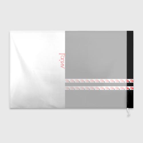Флаг 3D Louna Фото 01