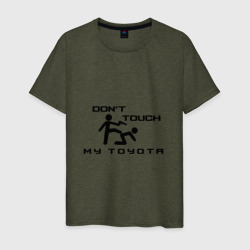 Мужская футболка Don't touch my Toyota