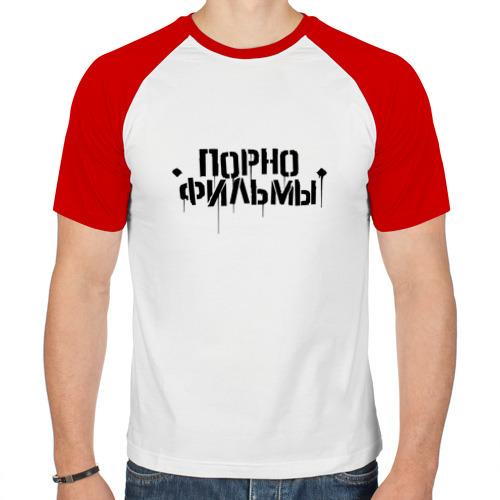 Мужская футболка реглан  Фото 01, Порнофильмы