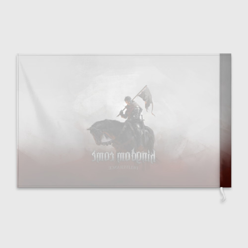 Флаг 3D Рыцарь на коне Фото 01