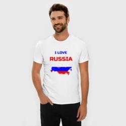 Я люблю Россию (I love Russia)