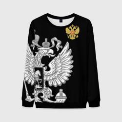 Russia Exclusive black
