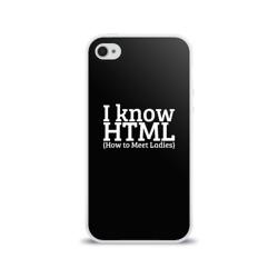 I know HTML