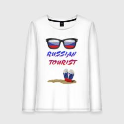 Русский турист