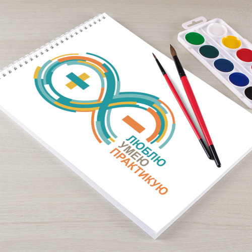 Альбом для рисования Arduino logo Фото 01