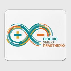Arduino Logo