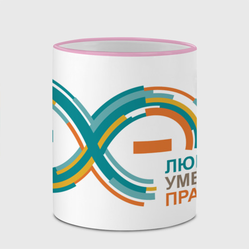 Кружка с полной запечаткой  Фото 03, Arduino Logo