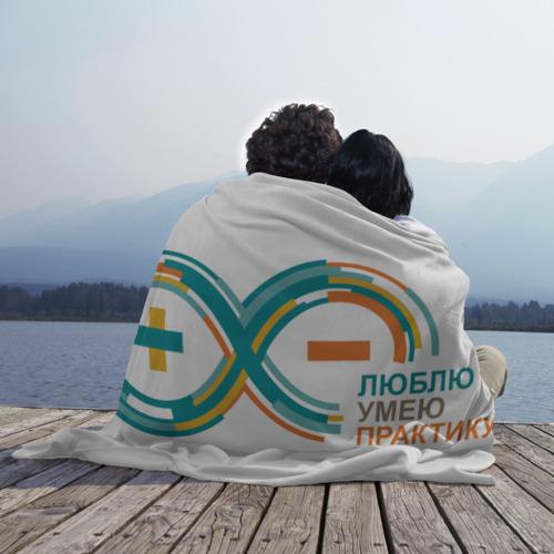 Плед 3D  Фото 02, Arduino Logo