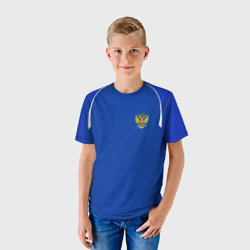 RUSSIA SPORT FORM BLUE 2018