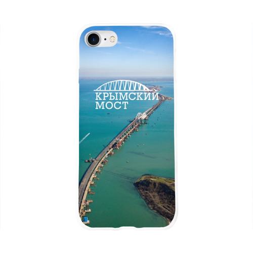 Чехол для Apple iPhone 8 силиконовый глянцевый  Фото 01, Крымский мост