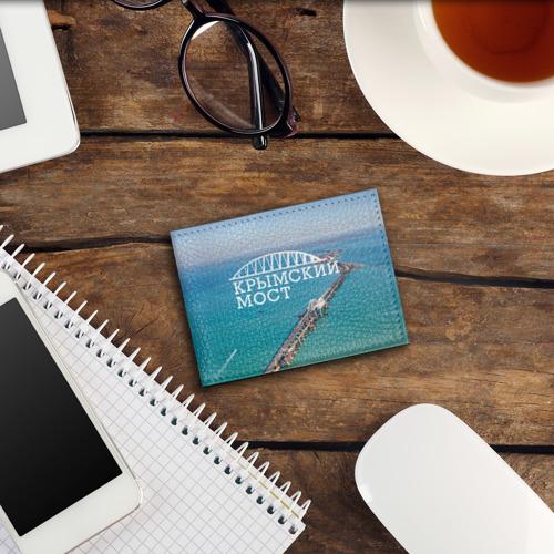 Обложка для студенческого билета  Фото 03, Крымский мост