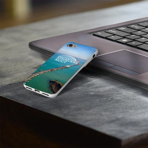 Чехол для Apple iPhone 8 силиконовый глянцевый  Фото 03, Крымский мост