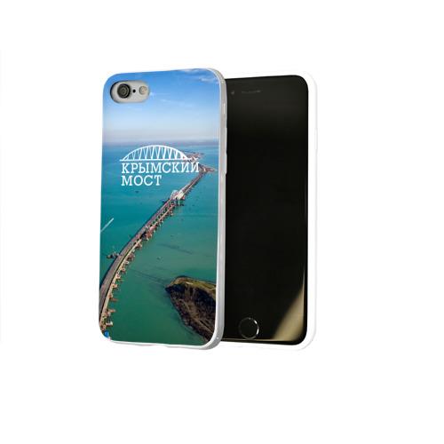 Чехол для Apple iPhone 8 силиконовый глянцевый  Фото 02, Крымский мост