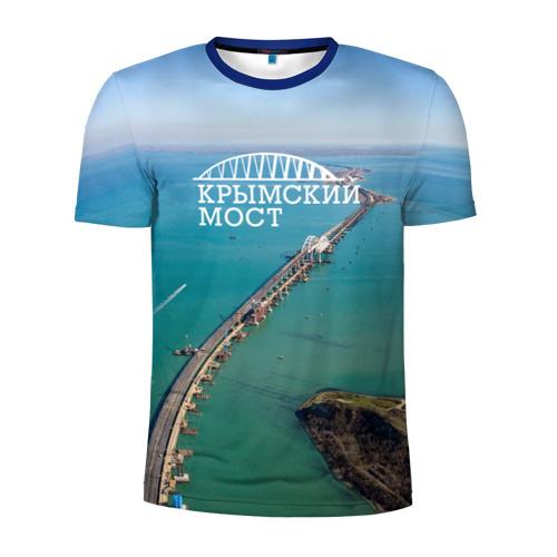 Мужская футболка 3D спортивная Крымский мост
