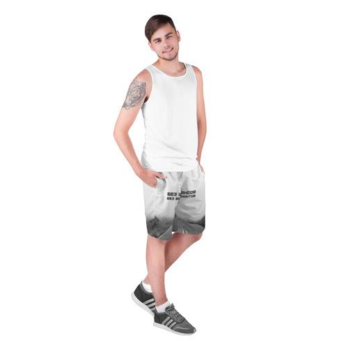 Мужские шорты 3D цитаты_Земфира Фото 01