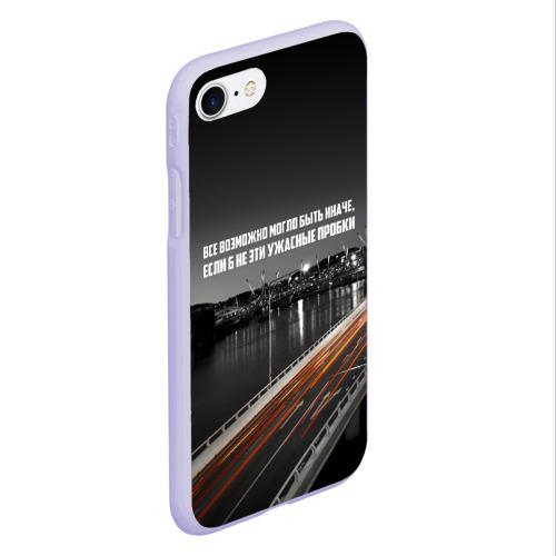 Чехол для iPhone 7/8 матовый цитаты_Земфира Фото 01
