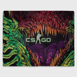 CS GO Huper beast
