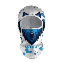 Синий волк