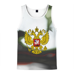 RUSSIA empire