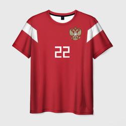 Дзюба ЧМ 2018