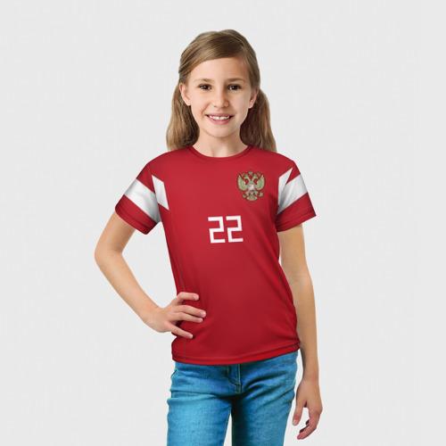 Детская футболка 3D 'Дзюба ЧМ 2018'