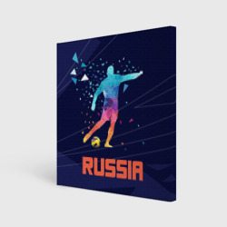 Футбол Россия