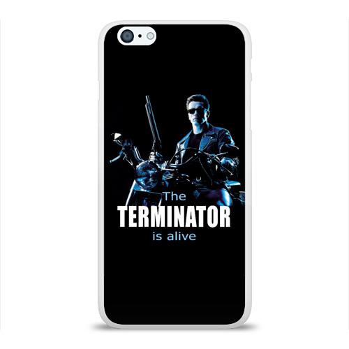 Terminator alive