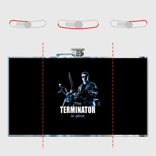 Фляга  Фото 05, Terminator alive