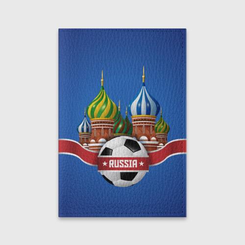 Обложка для паспорта матовая кожа  Фото 01, Футбол Россия