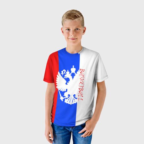 Детская футболка 3D BASKETBALL