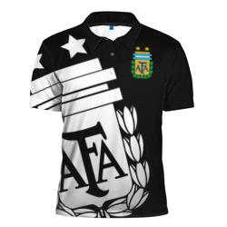 Argentina Exclusive