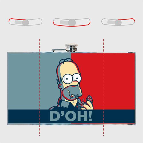 Фляга  Фото 05, Homer Simpson (D'OH!)