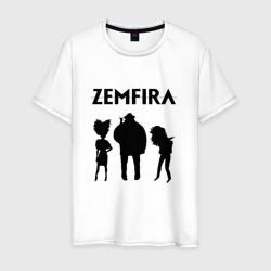 Zемфира