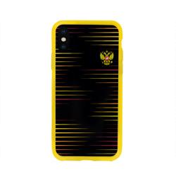 RUSSIA - Multi-colored stripes