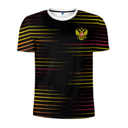 RUSSIA - Multi-colored stripes