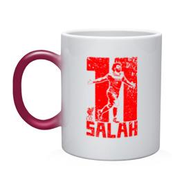 Салах