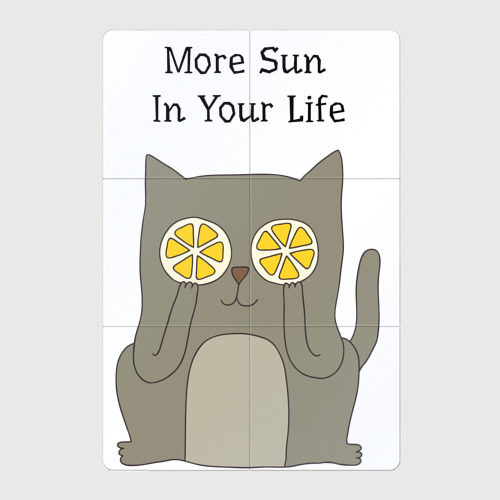 More Sun In Your Life