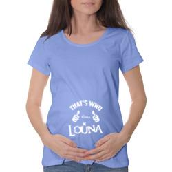 Вот кто любит Louna