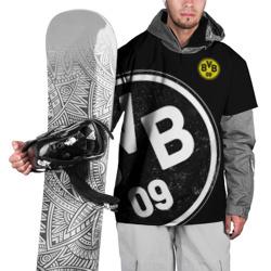 Borussia Dortmund Exclusive