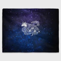 Мечтающий Единорог