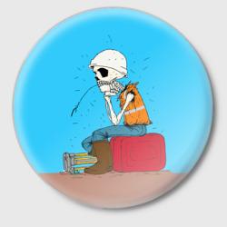 Скелетон геодезист 3D