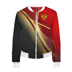 RUSSIA SPORT: Red and Black.