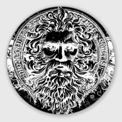 Античный Бог