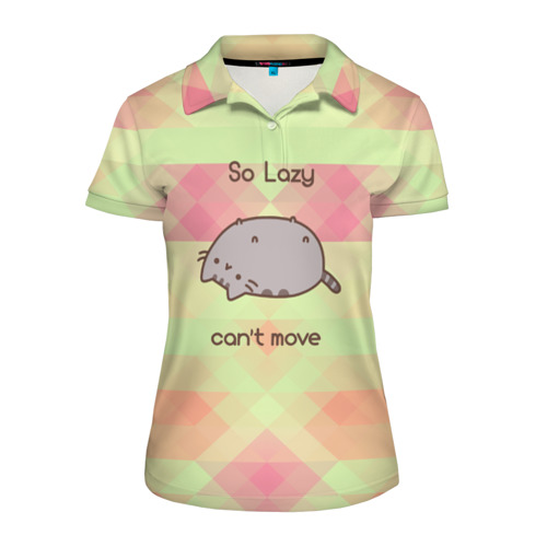 Pusheen lazy