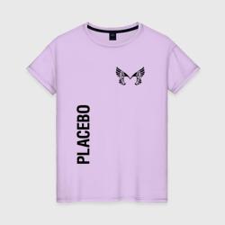Placebo