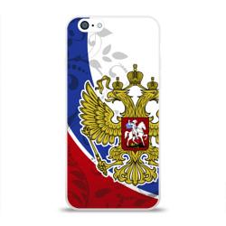Россия Спорт