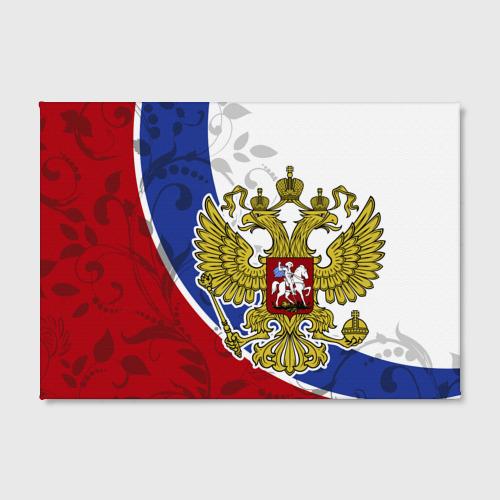 Холст прямоугольный Россия Спорт Фото 01