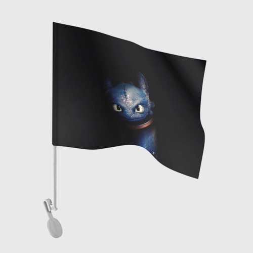 Флаг для автомобиля как приручить дракона Фото 01