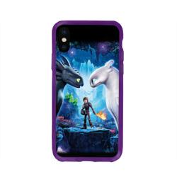 как приручить дракона, цвет: фиолетовый, фото 9